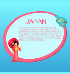Japan touristic banner with sample text vector