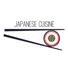 Japanese cuisine menu food logo template vector image
