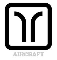 Aircraft conceptual graphic icon vector