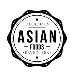 Delicious Asian Foods vintage stamp vector image