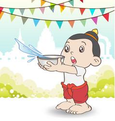 Young Asian boy playing Songkran Festival vector image vector image