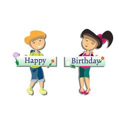 happy birthday kids vector image vector image