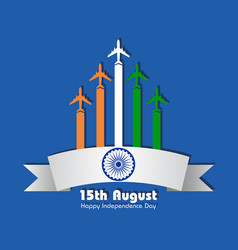 for independence day of india vector image vector image