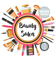Cosmetics for skincare and makeup background for vector