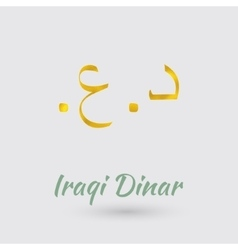 Symbol of the Iraqi Dinar vector image vector image