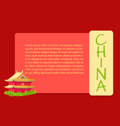 Chinese red building with yellow roof web banner vector