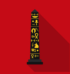 luxor obelisk icon in flat style isolated on white vector image vector image