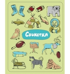 Set of tourist attractions chukotka vector