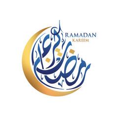 ramadan kareem moon vector image