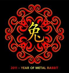 rabbit year symbol vector image vector image