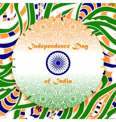 Independence day of india openwork ornamental vector