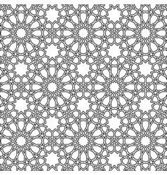 Islamic girih pattern background vector