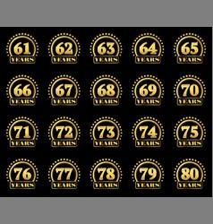 number award v2 en 61-80 vector image vector image