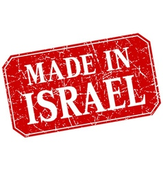 Made in israel red square grunge stamp vector