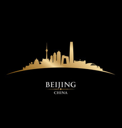 Beijing china city skyline silhouette black vector