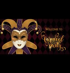 gold carnival mask vector image