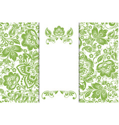 greenery ecology floral background decoration vector image