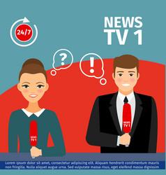 news anchor man and woman vector image