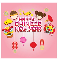Chinese new year text with icons vector