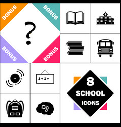 question computer symbol vector image