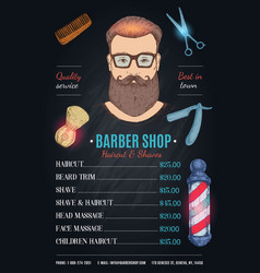 barber shop hipster style poster vector image