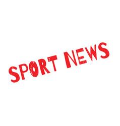 Sport news rubber stamp vector