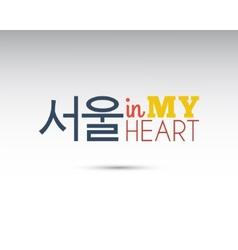 Seoul in my heart vector