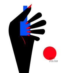 Woman hand holding a nail polish bottle vector