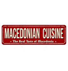 Macedonian cuisine vintage rusty metal sign vector