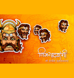 Raavana with ten heads for dussehra navratri vector