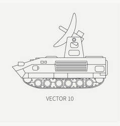 Line flat plain icon intelligence service vector