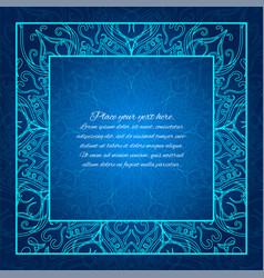 blue border lace invitation glowing mandala vector image