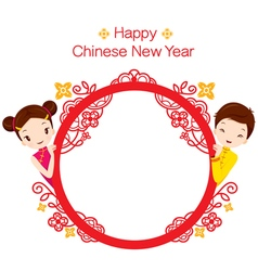 Boy and girl on round frame vector
