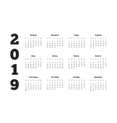 Simple calendar on 2019 year in russian language vector