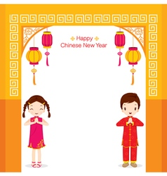 Boy And Girl Standing In Gate vector image