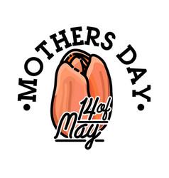 color vintage mothers day emblem vector image vector image