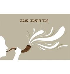 Man sounding a shofar jewish horn may you be vector
