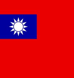 flag of taiwan vector image