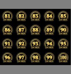 number award v2 en 81-100 vector image vector image