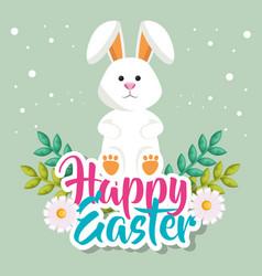 cute rabbit happy easter celebration vector image