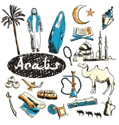 set of tourist attractions Arabs vector image