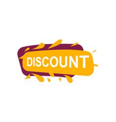 Discount speech bubble for retail promotion vector