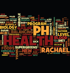 The new biology of health the way to perpetual vector