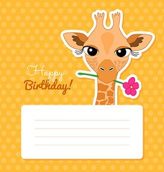 Happy Birthday Card with Cute Cartoon Giraffe vector image