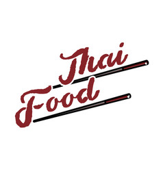 Color vintage thai food emblem vector