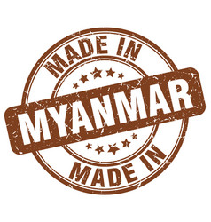Made in myanmar vector