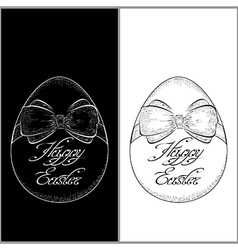 Hand drawn easter egg vector