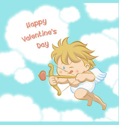 Cupid aiming with bow and arrow vector