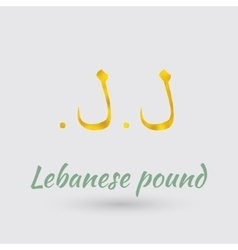 Golden Symbol of the Lebanese pound vector image