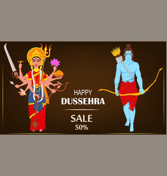 Lord rama and durga for dussehra navratri vector